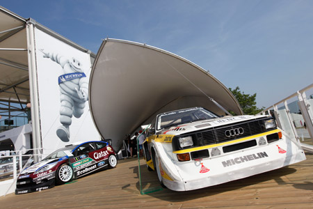Silver Stage at Goodwood Festival of Speed